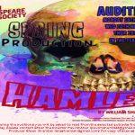 DSS Hamlet Auditions